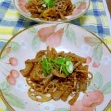 ❤ 蓮根&こんにゃくの炒め物 ❤