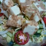 旬の野菜で 豆腐ゴマだれサラダ