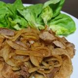 豚と玉ねぎ炒めのサラダ菜包み