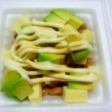 ☆アボカド&チーズ入りマヨ納豆☆