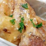簡単!鶏もも肉のから揚げwithチリマヨ+パセリ♪