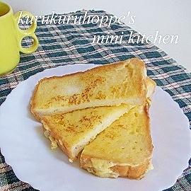 ふわふわのフレンチトースト☆