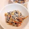 大豆、ひじき、にんじんの白和え