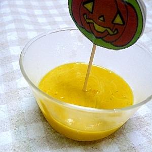ノンオイル、ノンエッグ★ヘルシーかぼちゃプリン