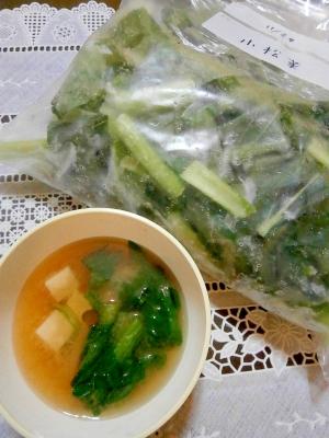 大活躍!!冷凍小松菜