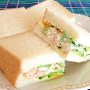 ツナときゅうりのサンドイッチ