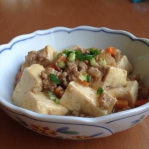 豆腐のそぼろあんかけ煮♪