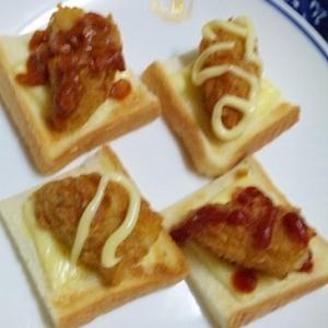 食パンで簡単カナッペ!コロッケチーズ