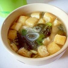 ランチポットで、小松菜と長芋の、お味噌汁