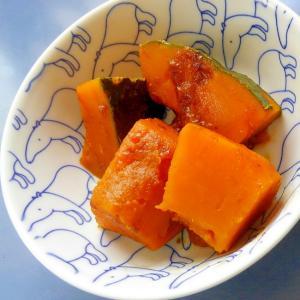 まるごとキューブだしでかぼちゃの煮物