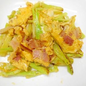 ブロコ茎とベーコン・卵炒め