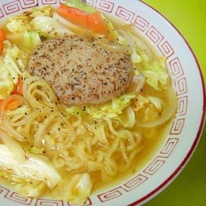 ハンバーグ&野菜炒め味噌ラーメン