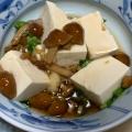 豆腐のなめこポン酢合え~夏の簡単おつまみ~