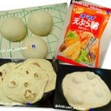 【ピザ生地】発酵無し 天ぷら粉で 簡単ピザ生地