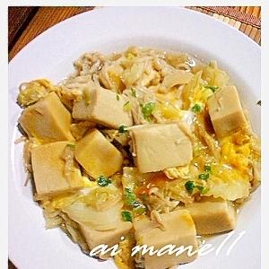 えのきと高野豆腐の卵とじ