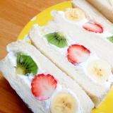 簡単朝食♪おやつに子供が喜ぶ♪フルーツサンド!!