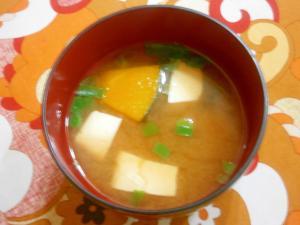 豆腐・かぼちゃ・水菜の味噌汁