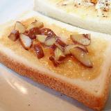 ピーナツクリームと甘栗のトースト