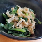 レンチンで簡単!小松菜とお揚げさんのうま煮!