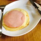 簡単ハムチーズパンケーキ