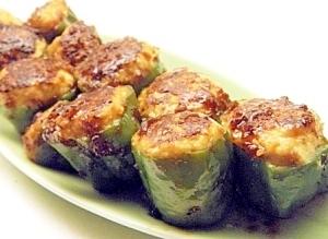 鶏&豚ミンチのピーマン肉詰め