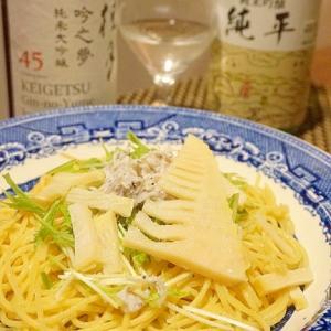 筍としらす、水菜のペペロンチーニ