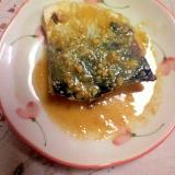 圧力鍋で鯖の味噌煮