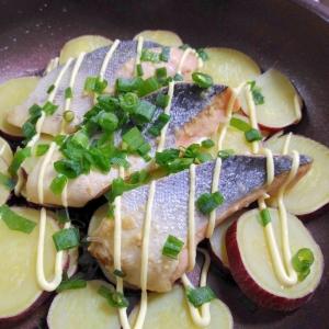 鮭とさつまいものマヨ蒸し焼き