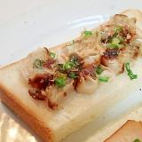 焼き餃子と葱とかつお節のトースト