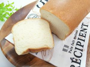 柔らか、ふんわり、小さな…生食パン☆