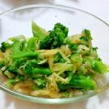 ブロッコリーと玉ねぎのサラダ
