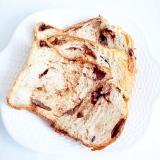 HB チョコマーブルパン