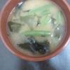 インゲンとワカメのお味噌汁