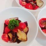 茄子とトマトの☆オイリーなマリネサラダ