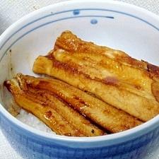 寿司ネタをフライパンで♪ 「炙りあなご丼」
