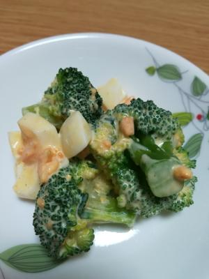 《副菜》ブロッコリーとたまごのサラダ