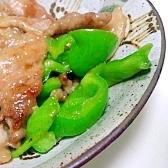 ピーマンと豚肉 塩味の中華炒め