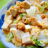 高野豆腐と白菜油揚げの卵とじ