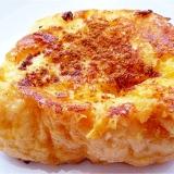フワフワ&カリカリ フレンチトースト