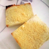 【低糖質】高野豆腐で作る☆チーズラスク