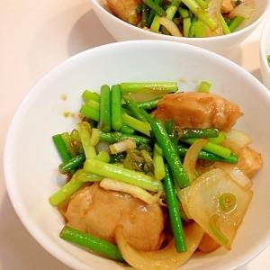 鶏胸肉とニンニクの芽の炒め物