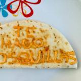 簡単メキシコ料理Quesadilla