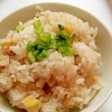 栗の炊き込みご飯(栗の下処理付き)