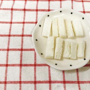 【離乳食後期】手づかみも♪食パンのスティック