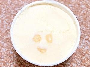 簡単&おいしい★桃のアイスクリーム