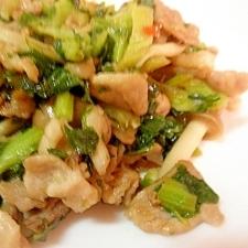 お弁当に☆豚肉&しめじ&大根葉の味噌炒め