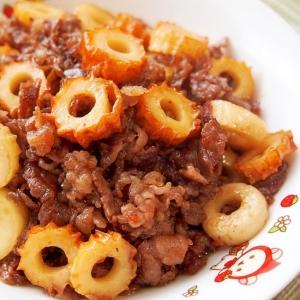 【フライパンでササッと!】 牛肉と竹輪の旨辛炒め