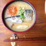秋かおる、秋刀魚の味噌汁