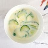 ズッキーニとチンゲン菜の豆乳スープ