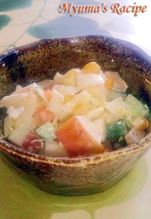 角切り野菜のコロコロコールスロー
